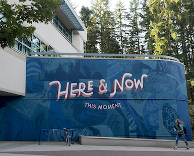 Here & Now Mural wall